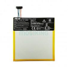 АКБ Original Quality Asus C11P1311 (MemoPad) (70%-100%)