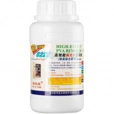 Жидкость 8222 для очистки Oca пленки (250ml)
