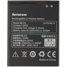 АКБ High Copy Lenovo BL-222 (S660/S668T) (40%-60%)