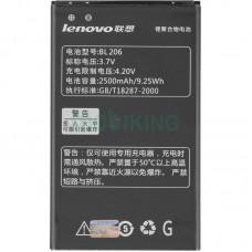 АКБ High Copy Lenovo BL-206 (A600/A630) (40%-60%)