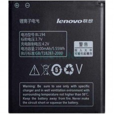 АКБ High Copy Lenovo BL-179/BL-194 (A388/A520) (40%-60%)