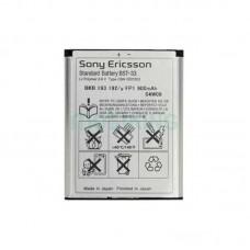 АКБ АА Sony Ericsson BST-33 (K800)