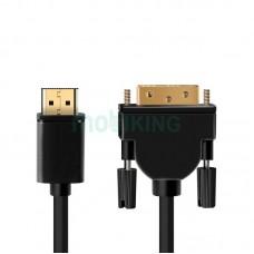 Кабель DVI-HDMI 1,5m